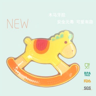 Little rocking horse shape silicone teether